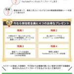 制作事例(動画制作セミナー申込LP)